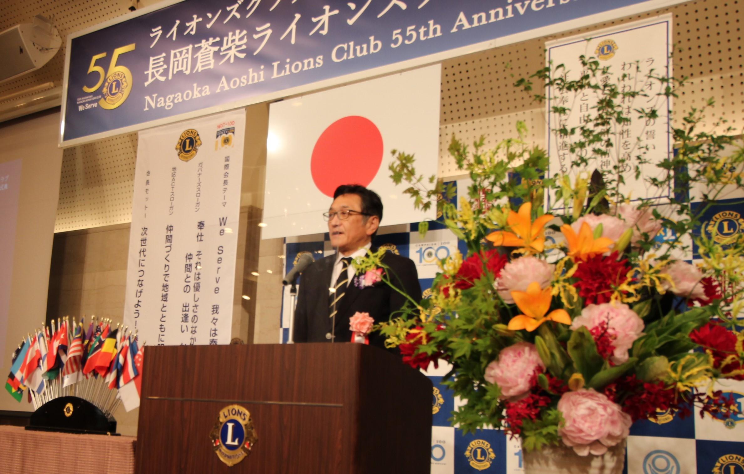 20210617_大井会長_55周年記念式典